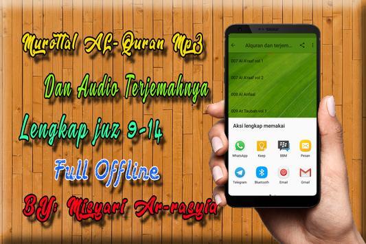 MP3 AL Quran Dan Terjemahan Offline screenshot 4
