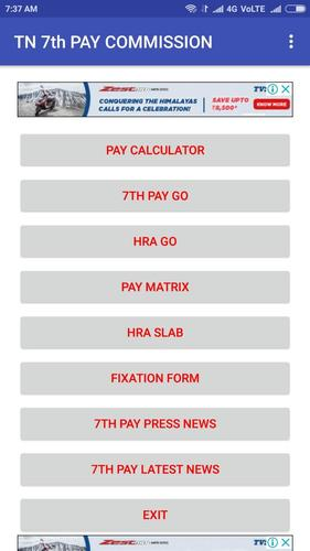 TN 7th PAY SIMPLE CALCULATOR for Android - APK Download