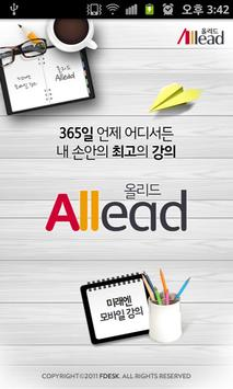 Allead poster