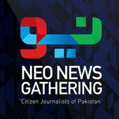 Neo News Gathering icon