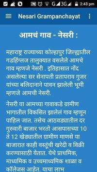 Nesari Grampanchayat poster