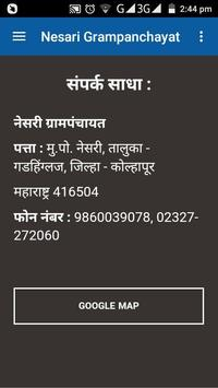 Nesari Grampanchayat screenshot 11