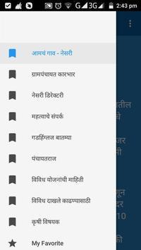 Nesari Grampanchayat screenshot 1