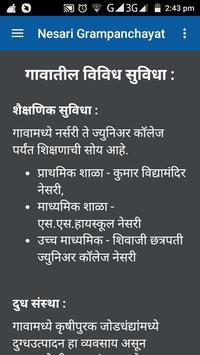Nesari Grampanchayat screenshot 2