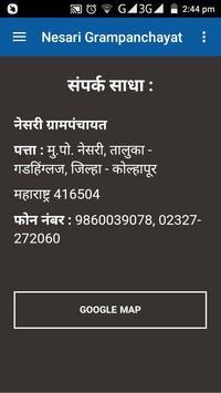 Nesari Grampanchayat screenshot 4