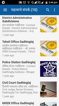 Nesari Grampanchayat screenshot 8