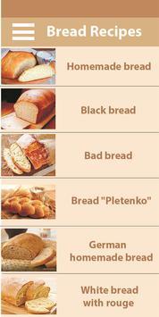 Recipes of bread screenshot 3