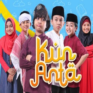 Kun Anta Original Soundtrack Video screenshot 4
