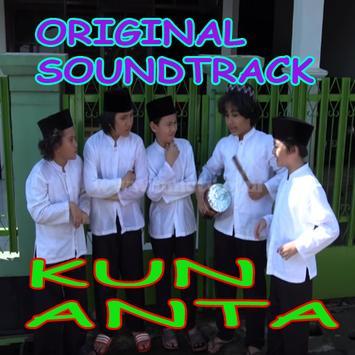 Kun Anta Original Soundtrack Video screenshot 5