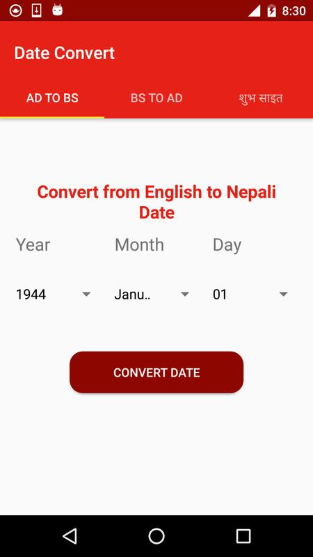 English Nepali Date Converter Poster