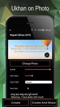 Nepali Ukhan Tukka - उखान टुक्का screenshot 3