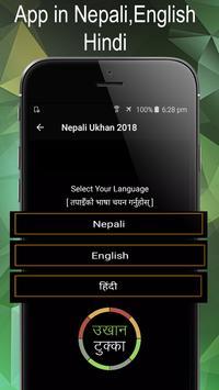 Nepali Ukhan Tukka - उखान टुक्का screenshot 4