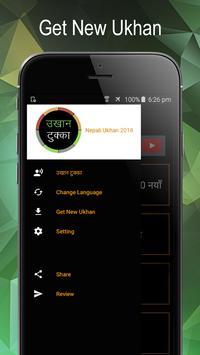 Nepali Ukhan Tukka - उखान टुक्का screenshot 5