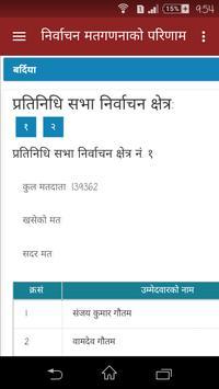 निर्वाचन अपडेट २०७४ apk screenshot