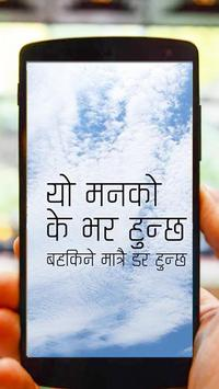 Nepali Status and Quotes screenshot 4