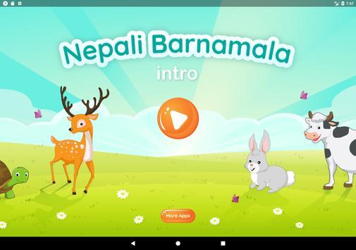 Nepali Barnamala Intro screenshot 4