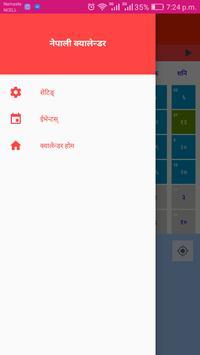 Nepali Calendar screenshot 1