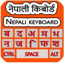 Nepali English Keyboard HD Themes Type Nepali 2018-APK