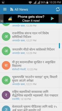Nepali News 2015 apk screenshot