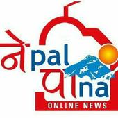 Nepal Pana icon