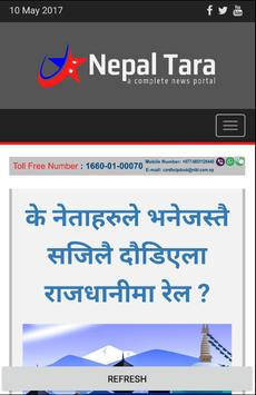 Nepaltara News Nepali Edition apk screenshot
