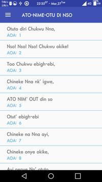 Abu Ozi Oma Achikotara apk screenshot