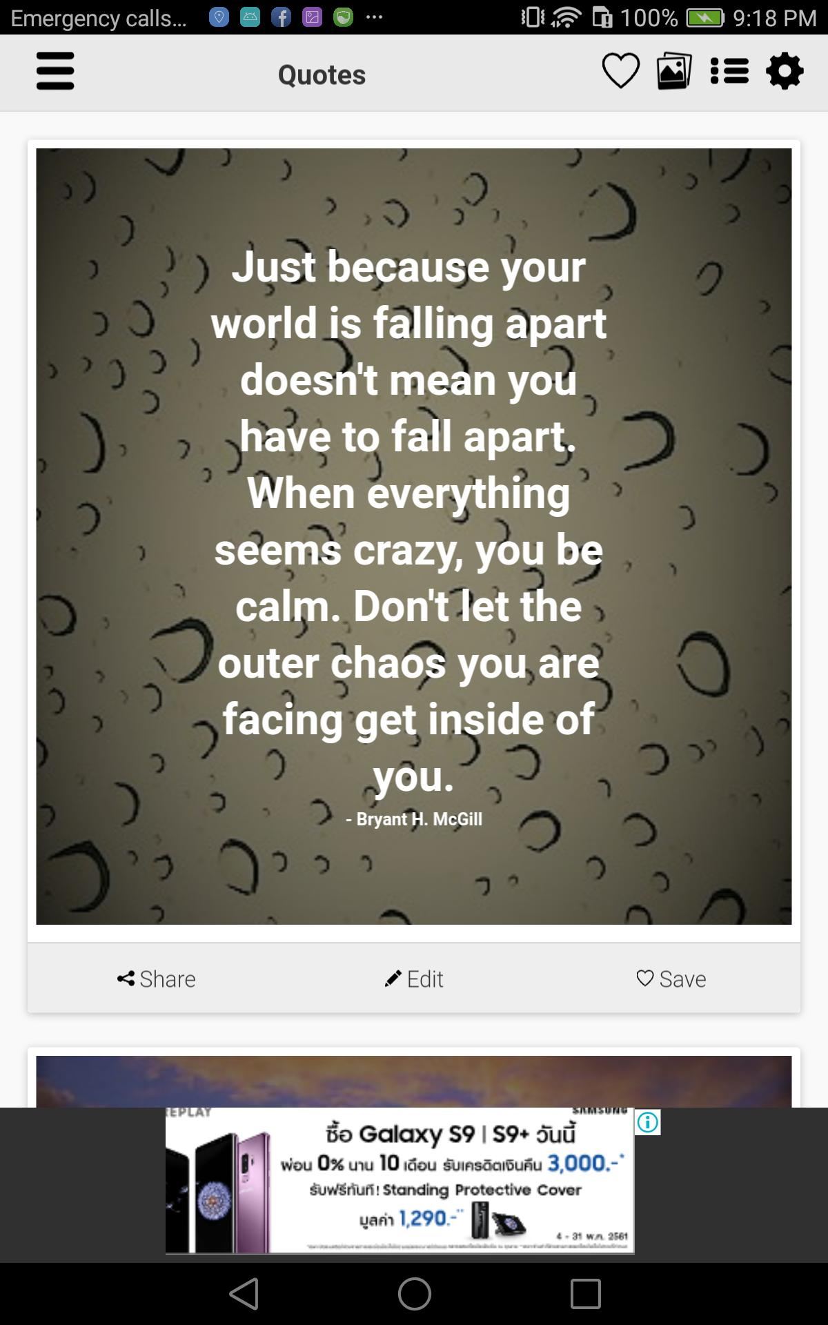 Falling Apart Quotes for Android - APK Download