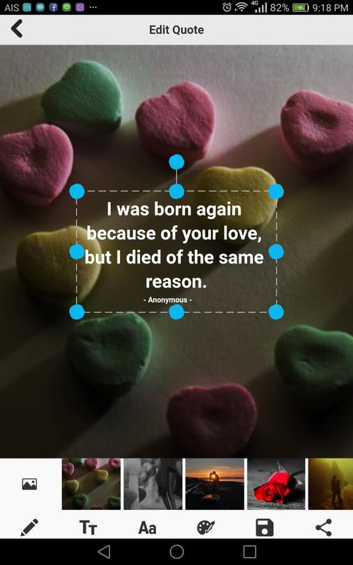 One Sided Love Quotes For Android Apk Download