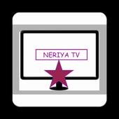 Neriya TV icon