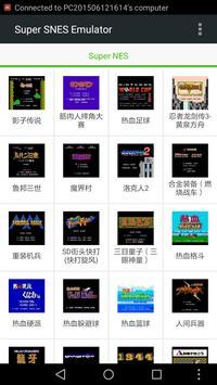 Tips Super NES Emulator screenshot 1
