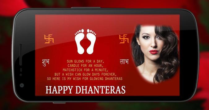 Dhanteras photo editor screenshot 4