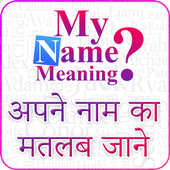 Apne Name Ka Meaning Jane : My Name Meaning icon