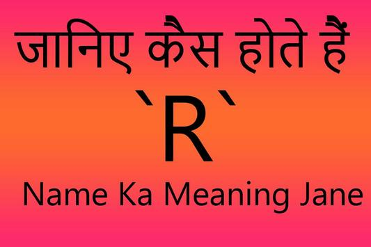 Apne Name Ka Meaning Jane : My Name Meaning poster
