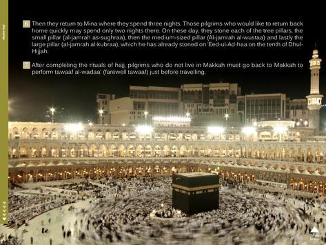 The New Muslim Guide apk screenshot