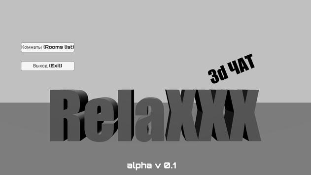 RelaXXX (3D Voice Chat) poster