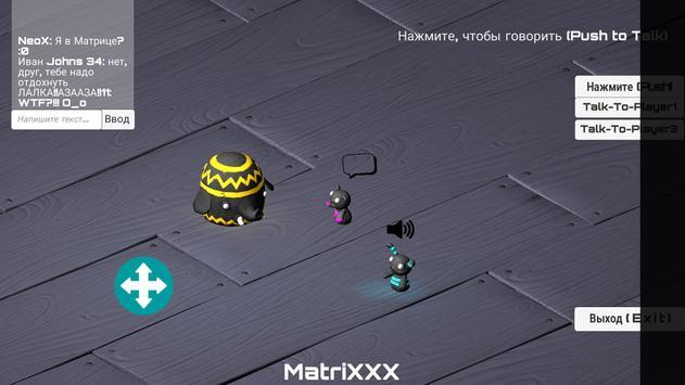 RelaXXX (3D Voice Chat) apk screenshot