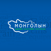 Mongolia Economic Forum icon