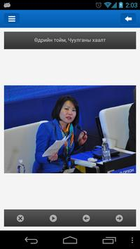 Mongolia Economic Forum apk screenshot
