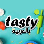 Tasty بالعربية icon
