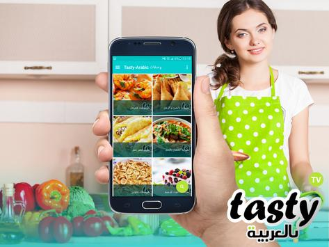 Tasty بالعربية poster
