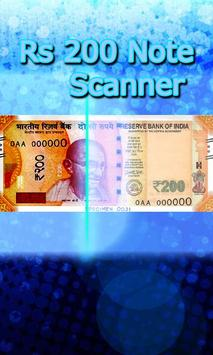 Currency Scanner for new Rs 200 Note scanner Prank poster