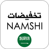 dfa16e79c New Offers Souqe Namchi Saudi Arabia for Android - APK Download