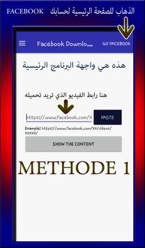 Video Downloader for facebook 2018 apk screenshot