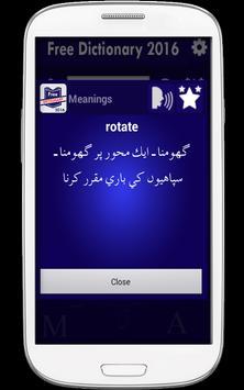 Free Offline Dictionary 2018 apk screenshot