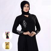 Burqa Women Fashion Photo Frame: Burqa Women Style icon