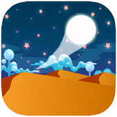 Dune Ball icon