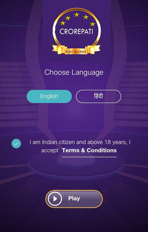 Jio chat apk free download | JioChat: HD Video Call for Android