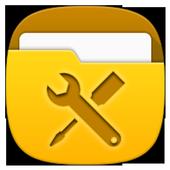 مدیریت حرفه ای فایل ها icon