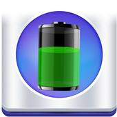 شارژ قدرتمند(2برابر) icon