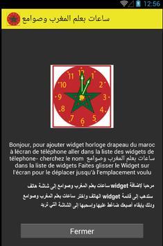 widget ساعات علم المغرب وصوامع poster